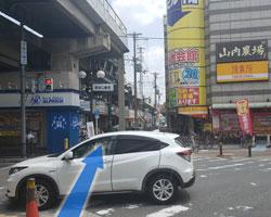 鴻池新田駅からの道順3