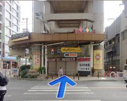 近鉄布施駅からの道順5
