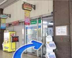 近鉄布施駅からの道順9
