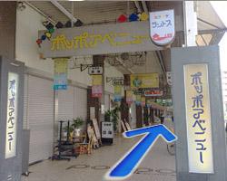 JR河内永和駅からの道順7