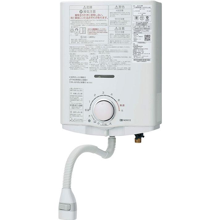 ノーリツ台所用湯沸器GQ-541MW