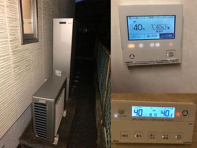 豊中市でエコウィルからハイブリッド給湯暖房システムへ取替え工事