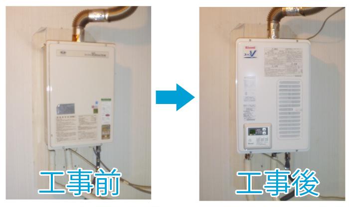 リンナイ 屋内壁掛型給湯器 給湯専用