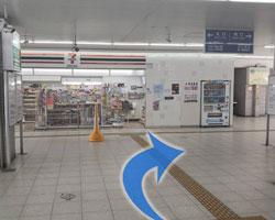 鴻池新田駅からの道順1