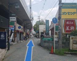 鴻池新田駅からの道順4