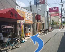 鴻池新田駅からの道順9