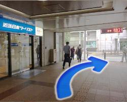 近鉄布施駅からの道順3