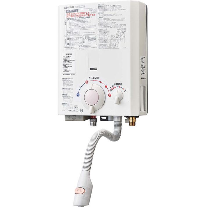 ノーリツ台所用湯沸器GQ-531MW