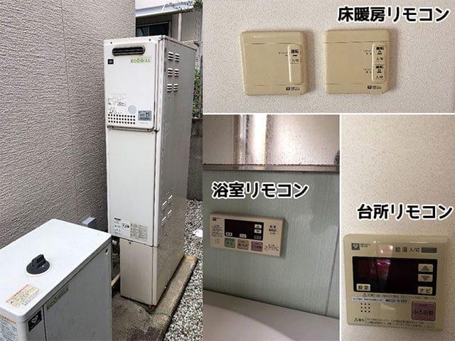 生駒市でエコウィルからエコジョーズ給湯暖房機に取替え