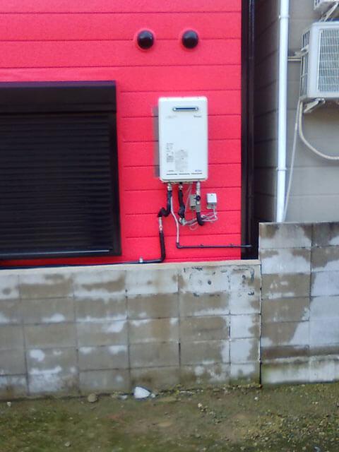 屋外式給湯器 RUXC-E2403W