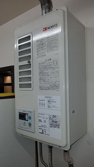 屋内式給湯器 GQ-1620WZD-F-2