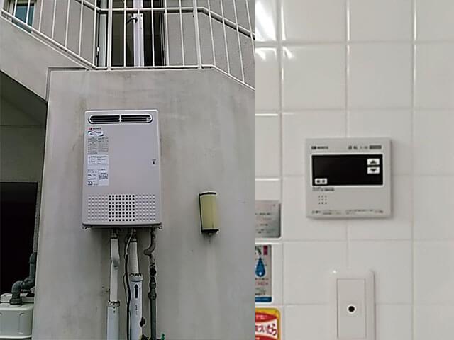 屋外式給湯器 GQ-5011WZ-2