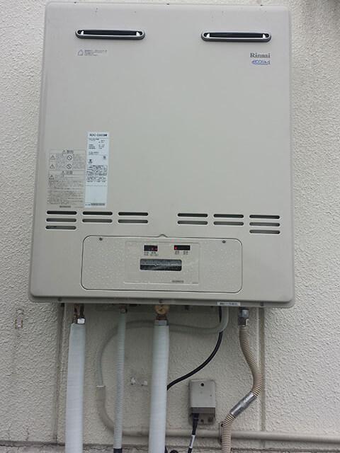 屋外式給湯器 エコジョーズ RUXC-E5000MW