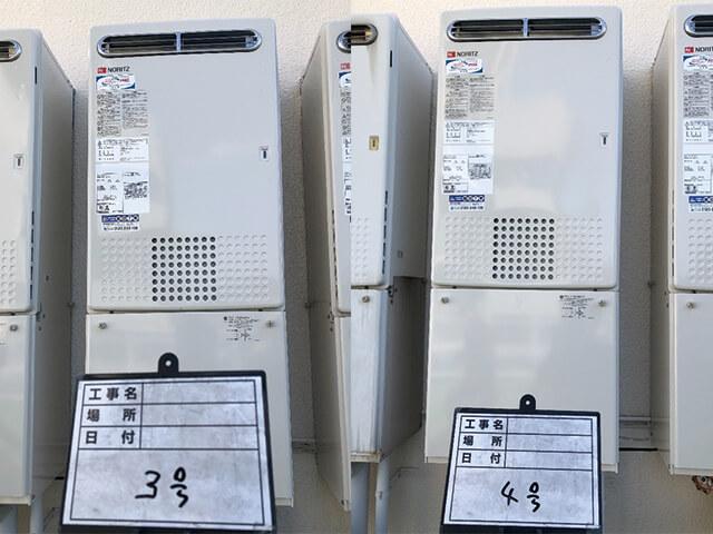 摂津市で業務用給湯器取替え