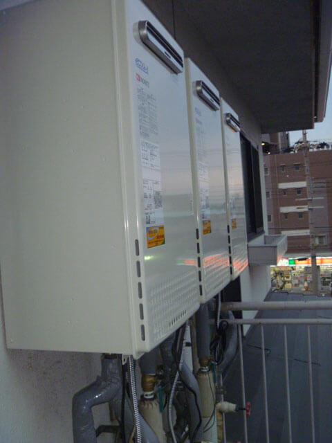 屋外式給湯器 エコジョーズ GQ-C5022WZ