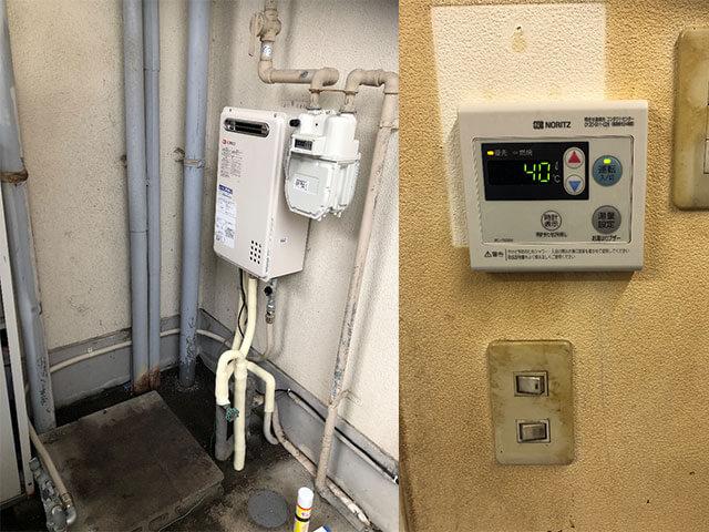 柏原市で業務用給湯器交換