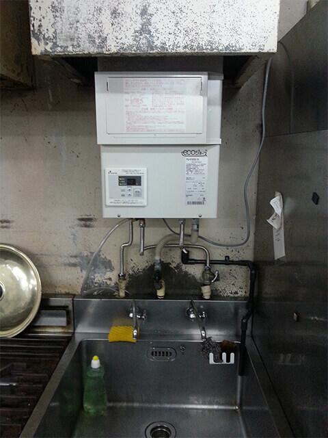屋内式排気フード対応型 エコジョーズ PG-H1600E-1H