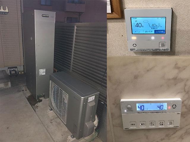 吹田市でエコウィルからハイブリッド給湯暖房システムへ取替え工事