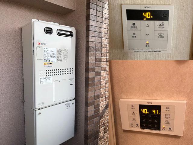 京都市中京区で給湯暖房機取替え