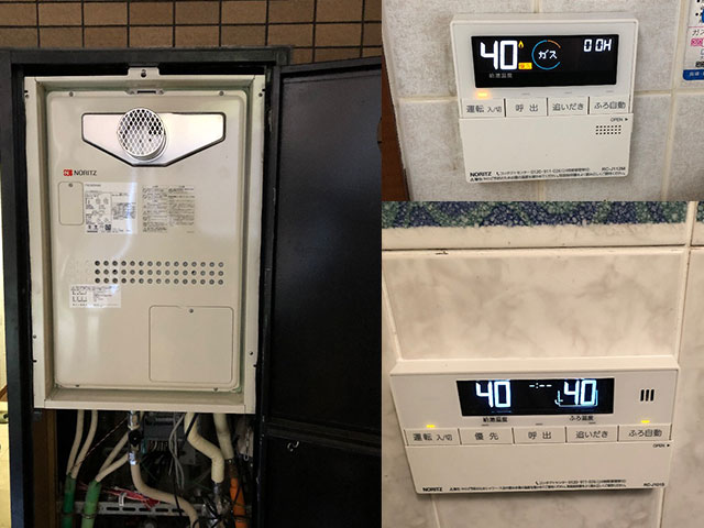 阿倍野区で給湯暖房機取替え