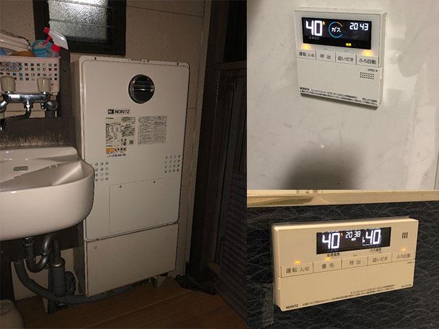 京都市上京区で給湯暖房機取替え