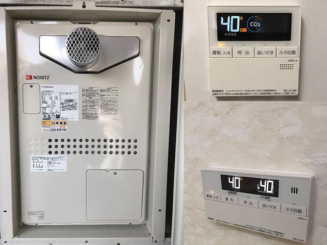 東大阪市で給湯暖房機取替え