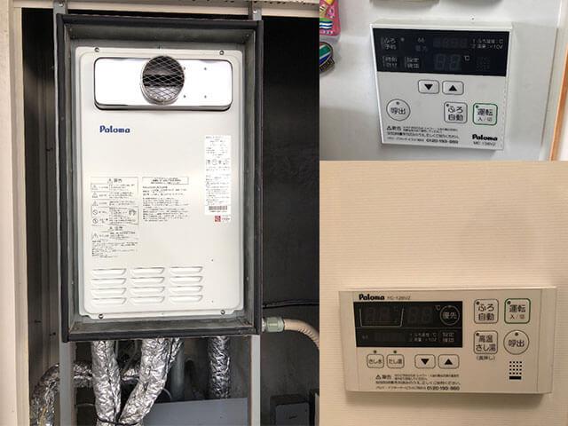 東大阪市で給湯器取替え