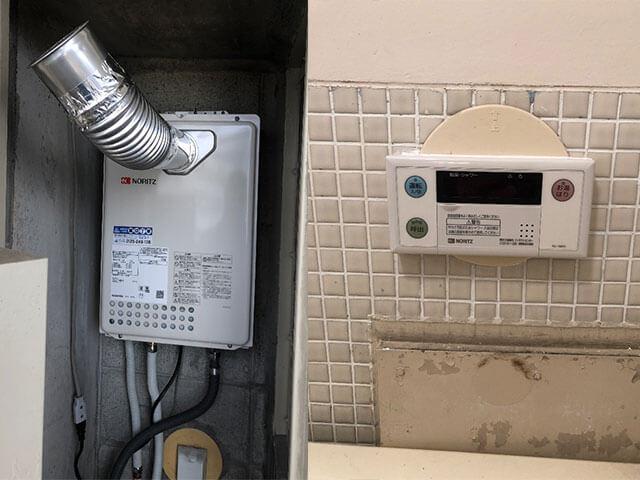 都島区で給湯器取替え