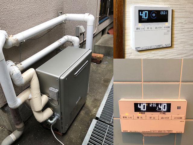 神戸市西区で給湯器取替え