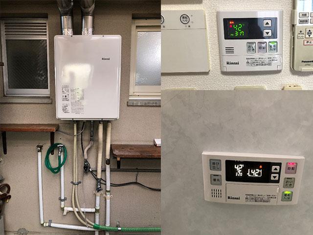 京都市伏見区で給湯器取替え