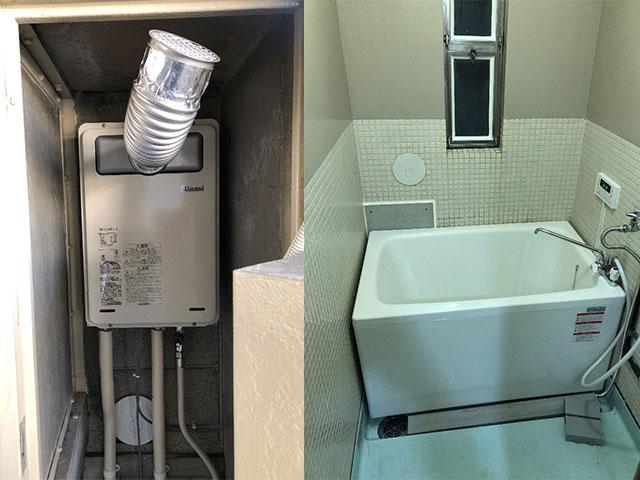 港区で団地風呂浴槽セット設置