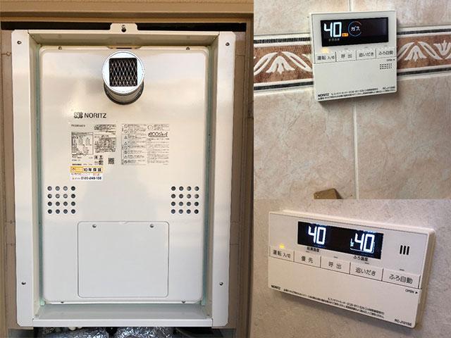 西宮市で給湯暖房機取替え