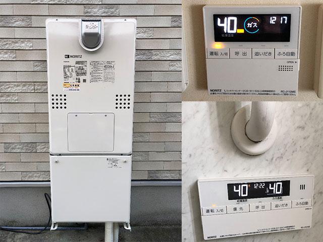 大阪狭山市で給湯暖房機取替え