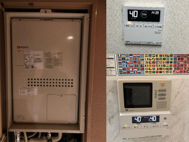 寝屋川市で給湯暖房機取替え