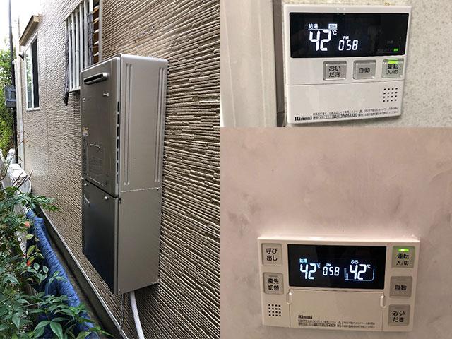 豊中市で給湯暖房機取替え