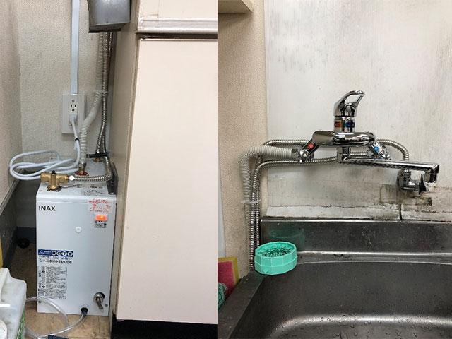 八尾市で小型電気温水器設置
