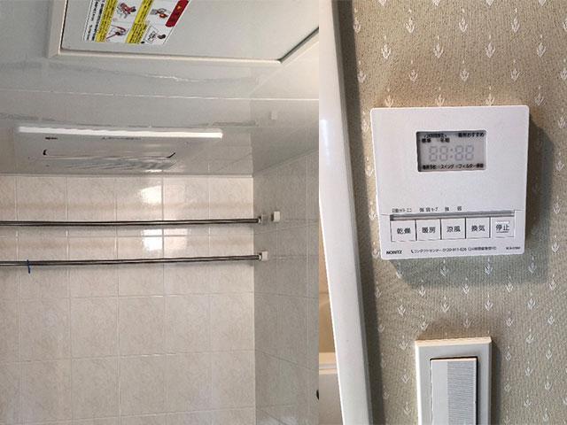東灘区で浴室暖房乾燥機取替え