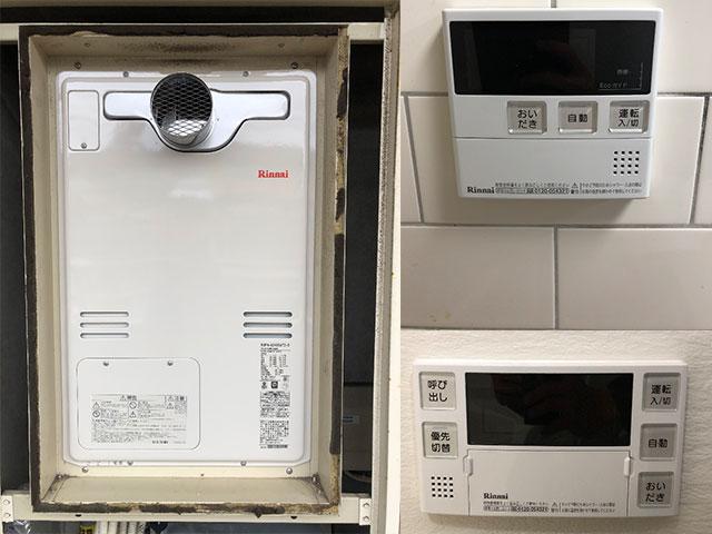 明石市で給湯暖房機取替え