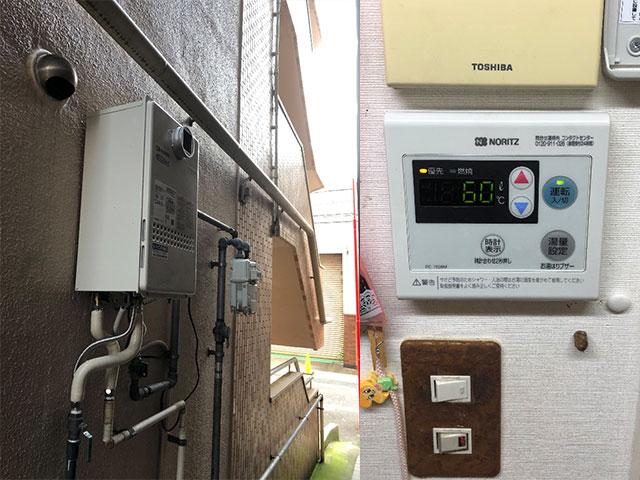 東大阪市で業務用給湯器交換