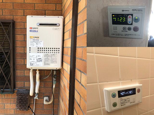 堺市北区で給湯器交換