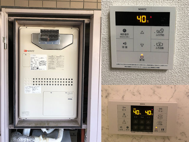 枚方市で給湯暖房機交換