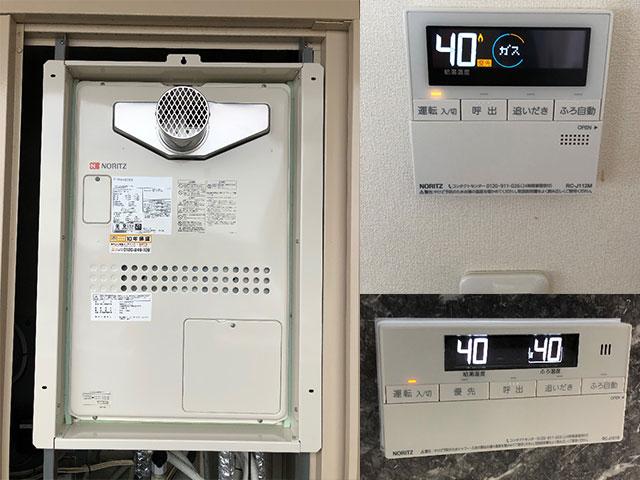 高石市で給湯暖房機交換