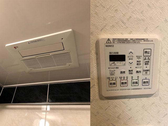 天王寺区で浴室暖房乾燥機交換