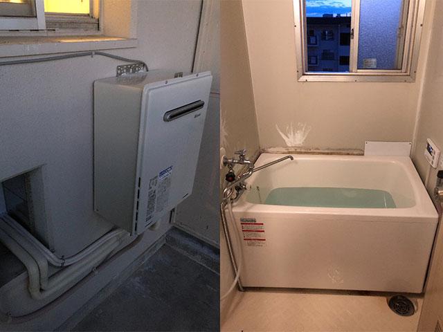 伏見区で団地風呂浴槽セット交換
