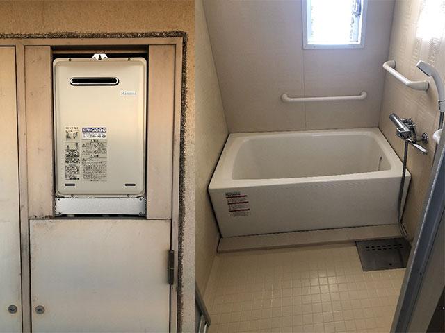和歌山市で団地風呂浴槽セット設置