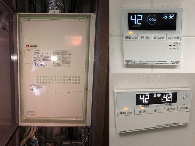 茨木市で給湯暖房機交換