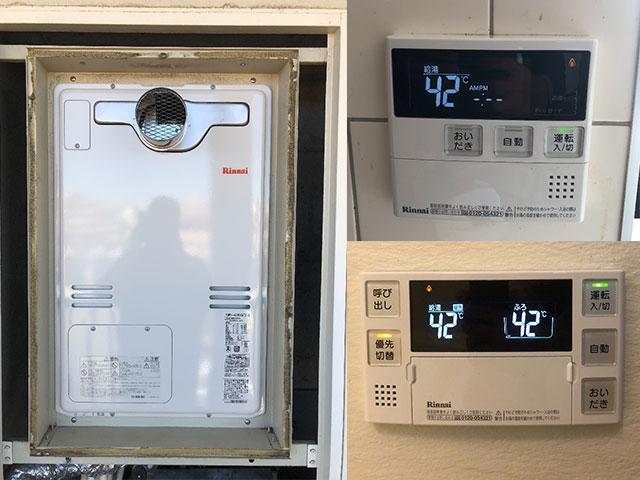 明石市でマンション給湯暖房機交換