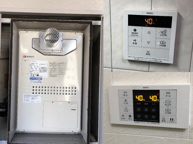 大阪市西区で給湯暖房機交換