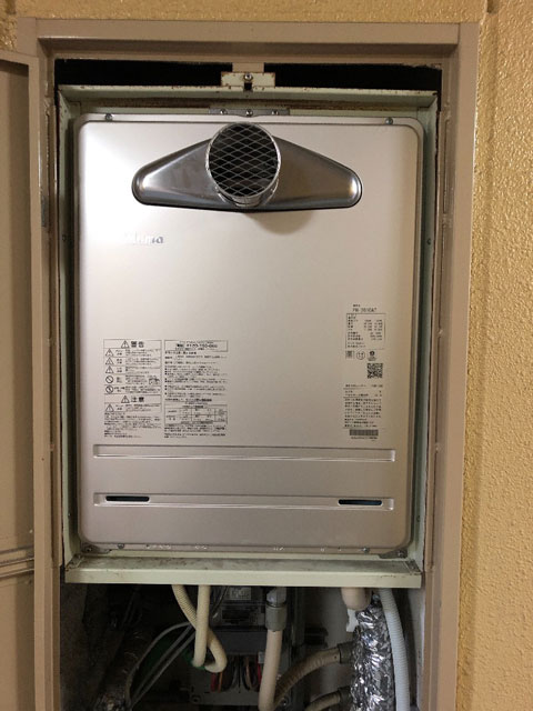 尼崎市でマンション給湯器交換