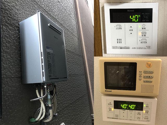 東大阪市で給湯器交換